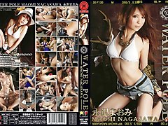 Hottest Japanese whore Maomi Nagasawa in Best group sex, gangbang JAV video