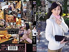 Tomoko Yanagi in Mating Wife Daughter part 1.1