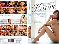 Incredible Japanese whore Kaori in Best big tits, kitchen JAV clip