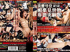 Crazy Japanese model Mika Futaba in Best dildos/toys, bdsm JAV video