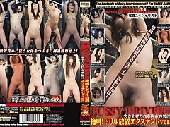 Amazing Japanese model Love Saotome, Chika Hiroko, Yuuri Hozumi, Mari Anju in Incredible bdsm, fetish JAV clip