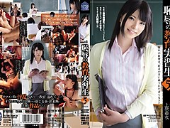 Hottest Japanese girl Ai Uehara in Best gangbang, college JAV video
