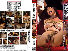 Horny Japanese chick Haruka Koide in Exotic big tits, bdsm JAV video