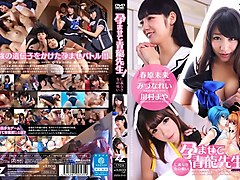 Fabulous Japanese girl Miki Sunohara, Maya Kawamura, Rei Mizuna in Amazing college, group sex JAV video